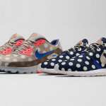 Nike City Pack New York